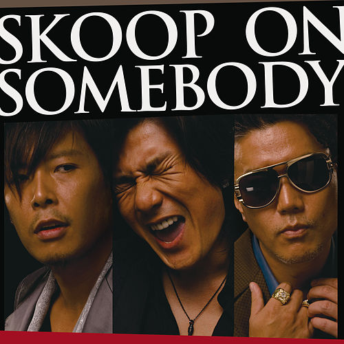 Skoop on Somebody de Skoop On Somebody