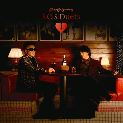 S.O.S Duets von Skoop On Somebody
