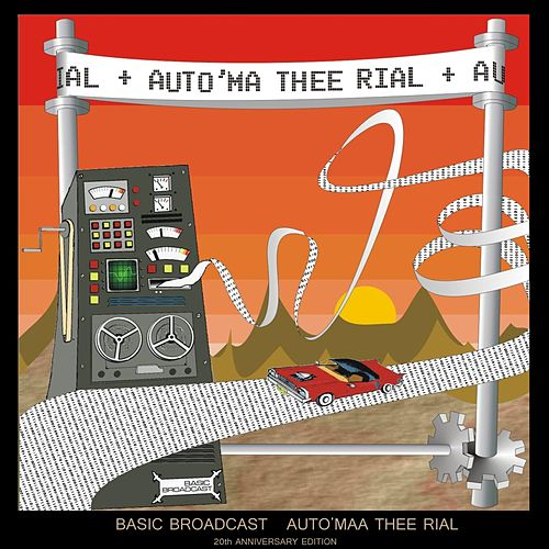 Auto Ma'thee Rial (Unplugged) by Basic Broadcast