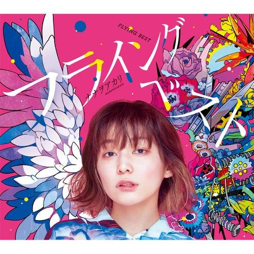 Flyingbest - Shiranaino? Chimata De Uwasa No Dametenshi de Akari Nanawo