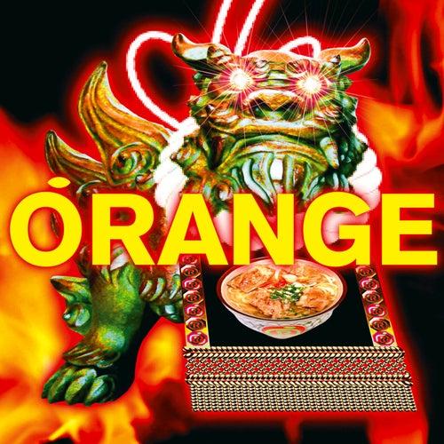Orange de Orange Range