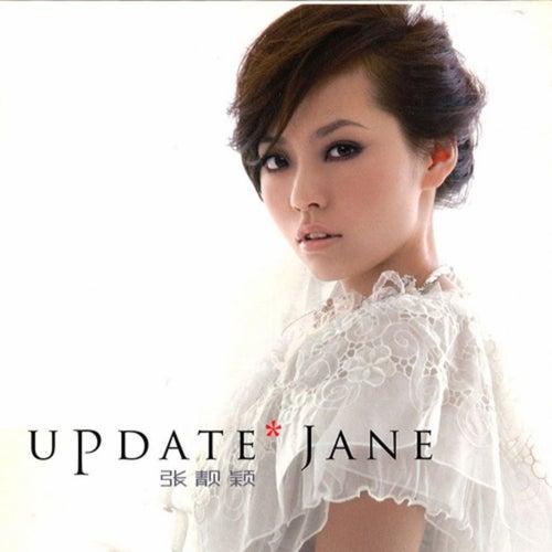 Update Jane von 張靚穎