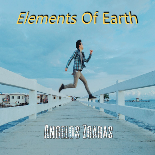 Elements of Earth by Various Artists
