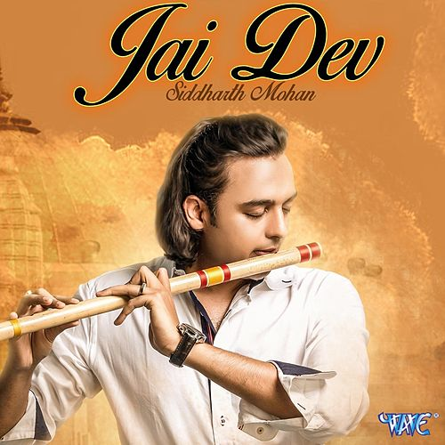 Om Jai Jagdish by Siddharth Mohan