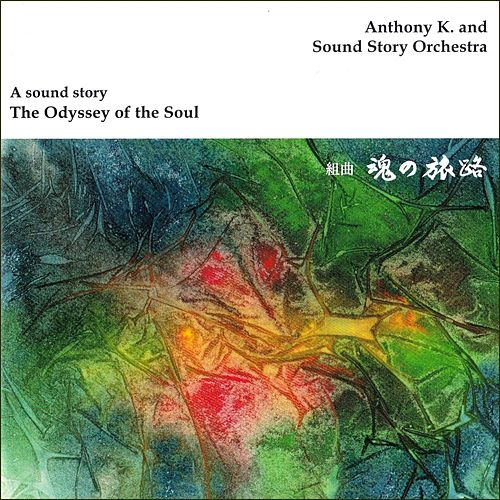 A Sound Story: The Odyssey of the Soul by Anthony K. and Sound Story Orchestra