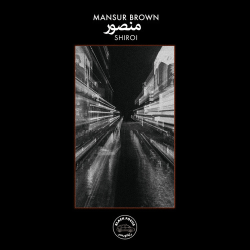 Shiroi by Mansur Brown