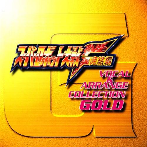 Super Robot Taisen F Vocal &Arrange Collection Gold von Various Artists