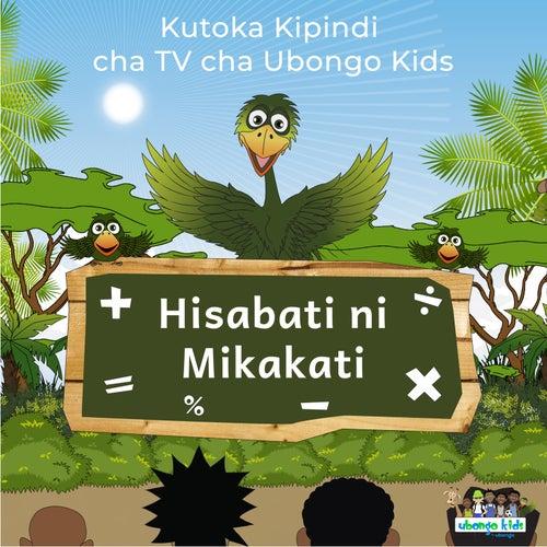 Hisabati Ni Mikakati (Kutoka Kipindi Cha TV Cha Ubongo Kids) by Ubongo Kids