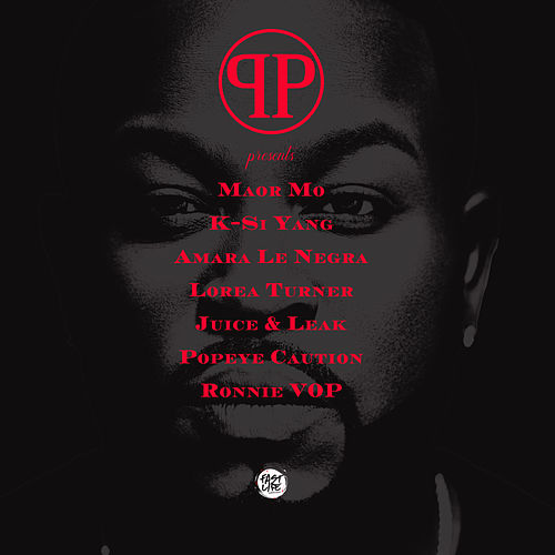 Pleasure P Presents by Various Artists