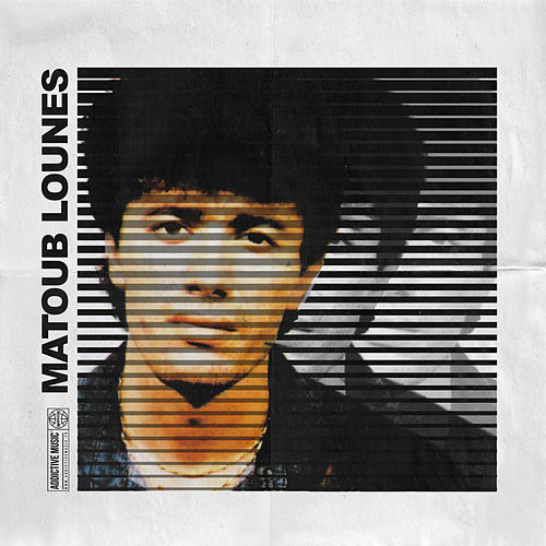Le Meilleur de Matoub Lounes Vol.2 by Lounes Matoub