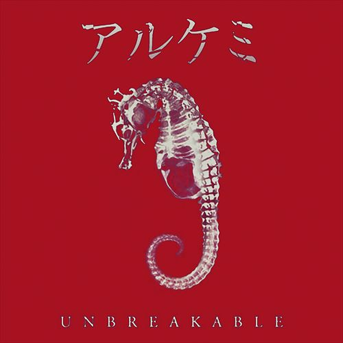 Unbreakable (Japan - Special Edition) de Alch3my