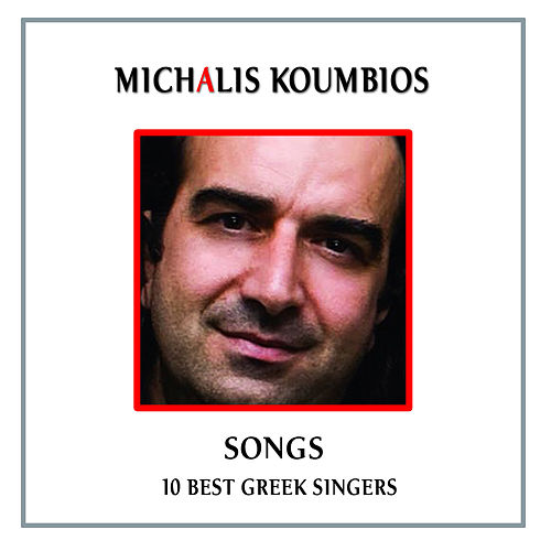 Michalis Koumbios Songs by 10 Great Greek Singers by Michalis Koumbios (Μιχάλης Κουμπιός)