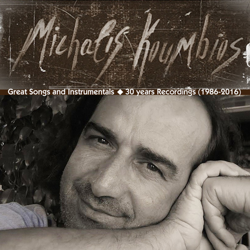Michalis Koumbios Songs and Instrumentals: 30 Years Recordings (1986 – 2016) by Michalis Koumbios (Μιχάλης Κουμπιός)