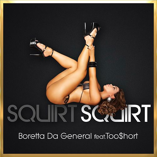 Squirt How to
