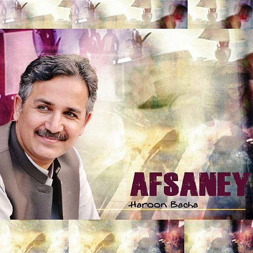 Afsaney by Haroon Bacha