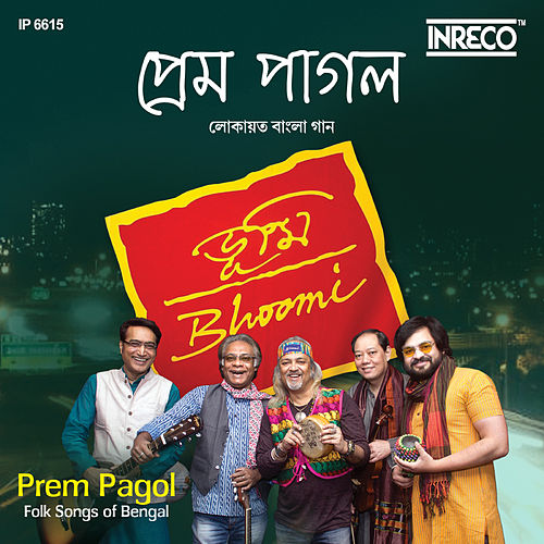 bhoomi desh jurrey album