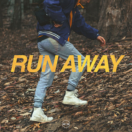 Run Away von Manila Killa