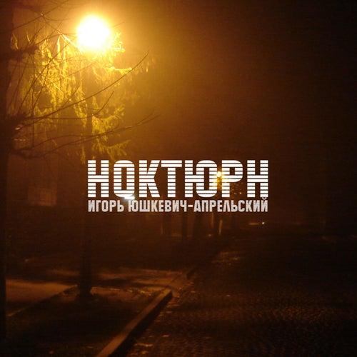 Ноктюрн van Игорь Юшкевич-Апрельский