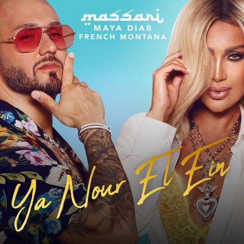 Ya Nour El Ein von Massari