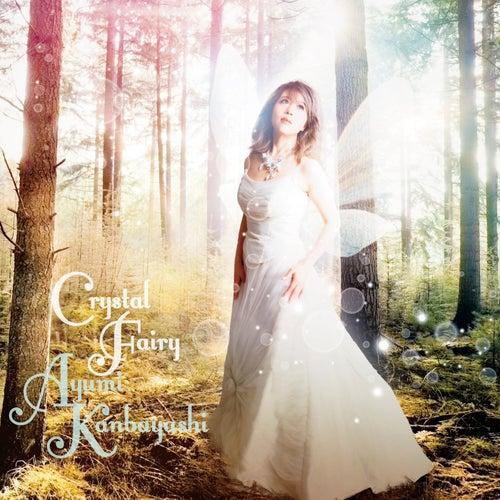 Crystal Fairy by Ayumi Kanbayashi