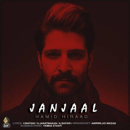 Janjaal by Hamid Hiraad