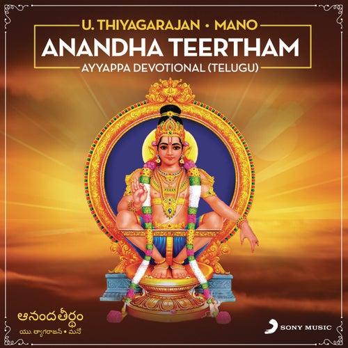 Anandha Teertham : Ayyappa Devotional (Telugu) de Mano