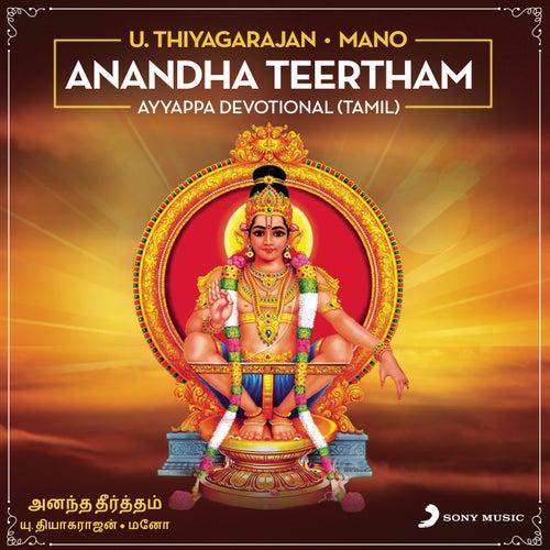 Anandha Teertham : Ayyappa Devotional (Tamil) de Mano