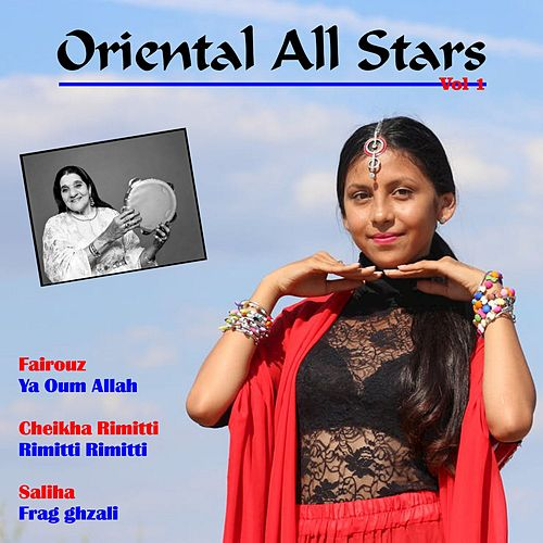 Oriental All Stars, Vol. 1 de Various Artists