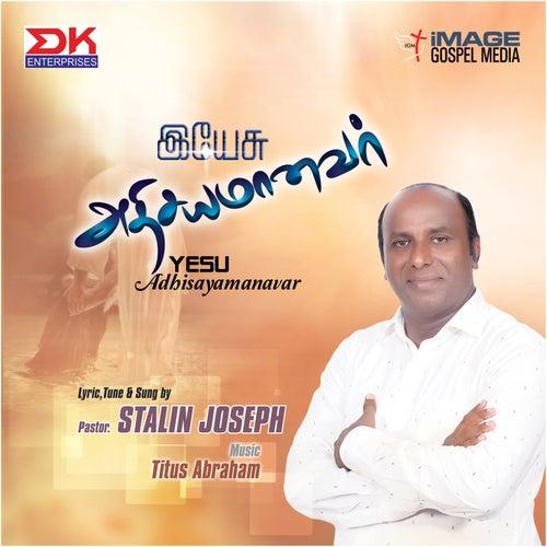 Yesu Adhisayamanavar by Various Artists