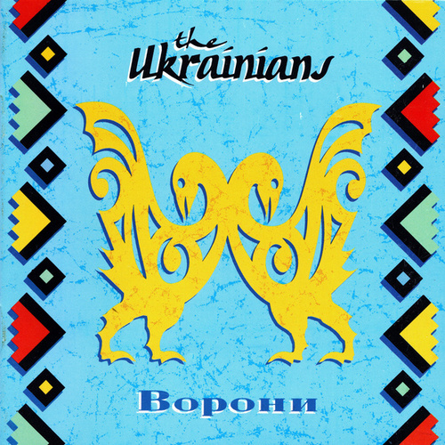 Vorony de The Ukrainians