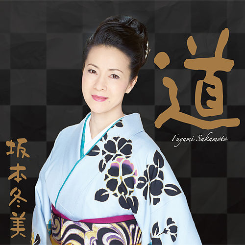Michi (Deluxe Version) von Fuyumi Sakamoto