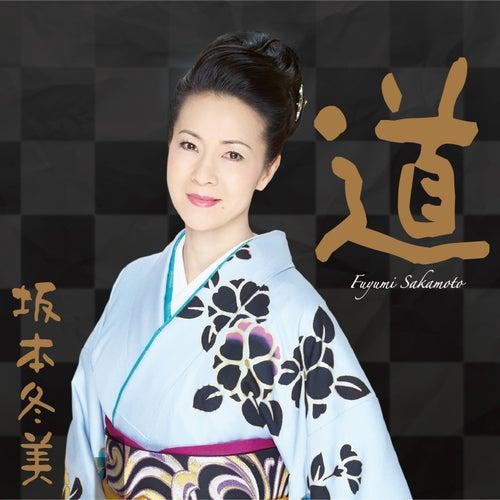 Michi (Deluxe Version) de Fuyumi Sakamoto
