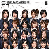 Set List Greatest Songs 2006-2007 by Akb48