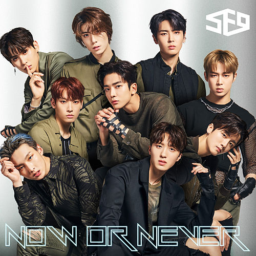 Now or Never by Sf9