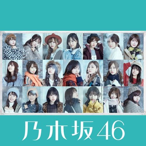 Kaerimichiwa Toomawarishitakunaru (Special Edition) von Nogizaka46