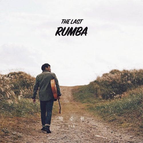 The Last Rumba de Ju Won Park