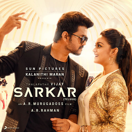 Sarkar (Telugu) (Original Motion Picture Soundtrack) von A.R. Rahman