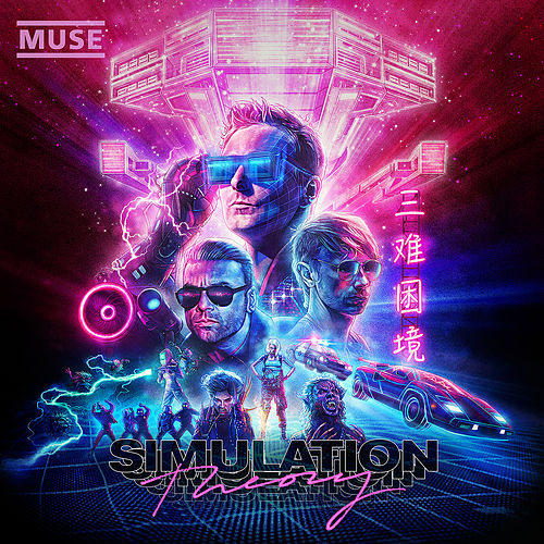 Simulation Theory (Super Deluxe) von Muse