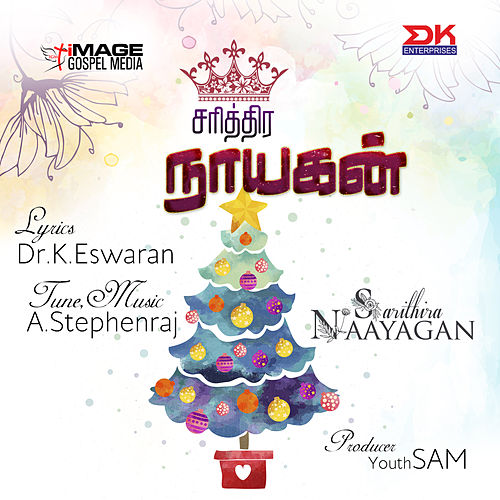 Sarithira Naayagan by Various Artists