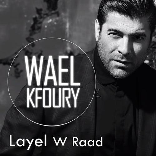 Layel W Raad de Wael Kfoury