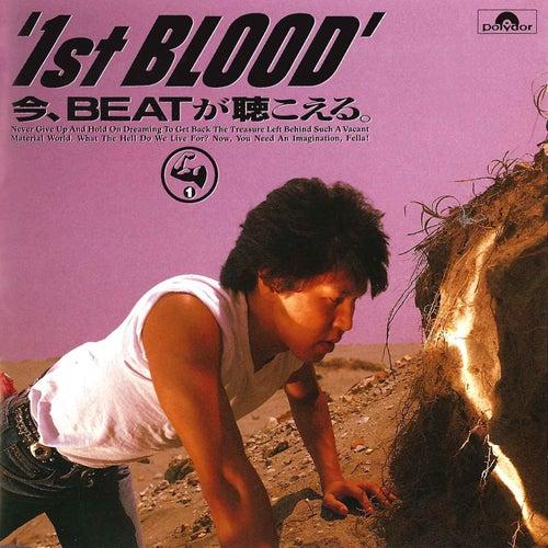 Ima, Beat Ga Kikoeru. by 1st Blood