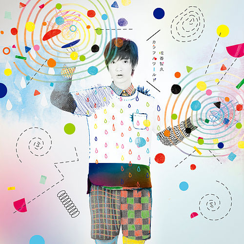 Colorful World by Tomohisa Sako