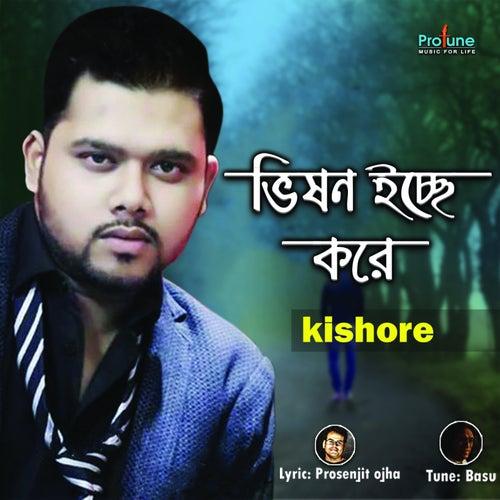 Vison Iccha Kore de Kishore