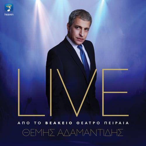 Live Apo To Veakio Theatro Pirea de Themis Adamadidis (Θέμης Αδαμαντίδης)