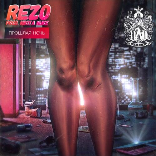 Прошлая ночь von Rezo