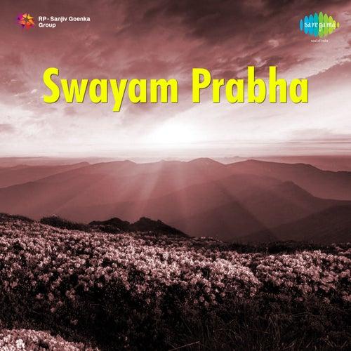 Ore Gunna (From 'Swayam Prabha') - Single de K. Rani
