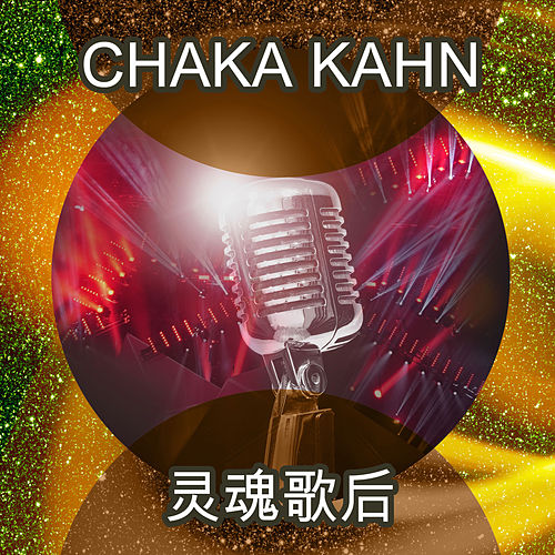 灵魂歌后 (Live) de Chaka Khan