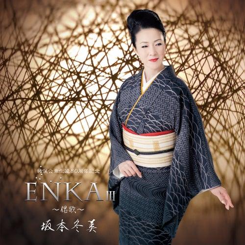Enka III -Saika- (Kosho Inomata 80th Anniversary) von Fuyumi Sakamoto
