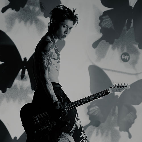 Samurai Sessions Vol.3 - Worlds Collide - de Miyavi