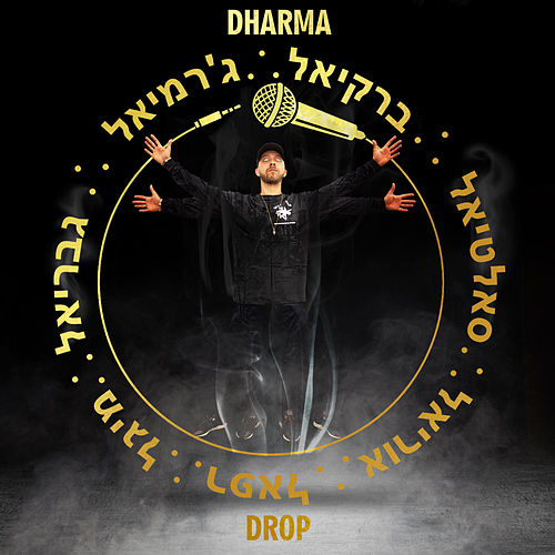 Dharma de drop